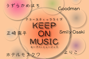 KEEP ON MUSIC